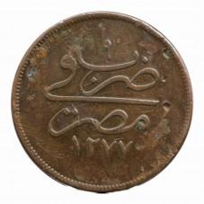1868 EGITTO EGYPT 10 PARA...