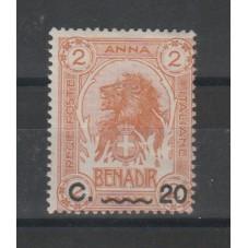 1916 SOMALIA  ELEFANTE E...