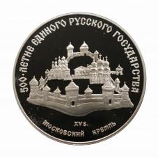 1989 RUSSIA 3 RUBLI...
