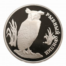 1993 RUSSIA 1 RUBLO...