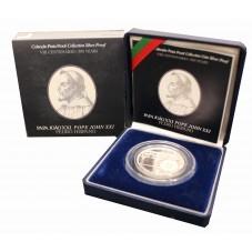 2005 PORTOGALLO 5 EURO...