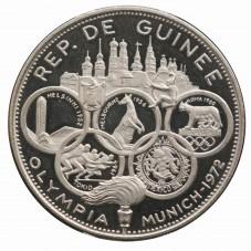 1969 REP. DI GUINEA 500...