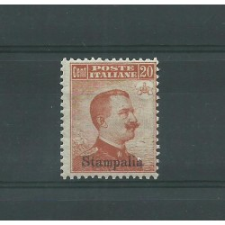 1917 ISOLE EGEO STAMPALIA...