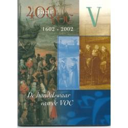 2003 OLANDA  DIVISIONALE...