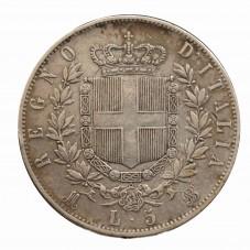 1870 REGNO ITALIA SCUDO...