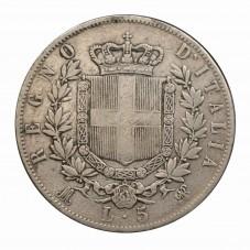 1869 REGNO ITALIA SCUDO...