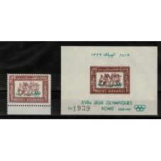 1960 AFGHANISTAN OLIMPIADI...