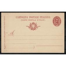 1895 REGNO D'ITALIA...