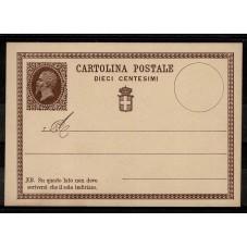 1874 REGNO D'ITALIA...