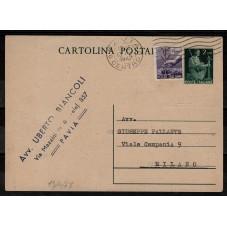 1946 REUBBLICA ITALIANA...